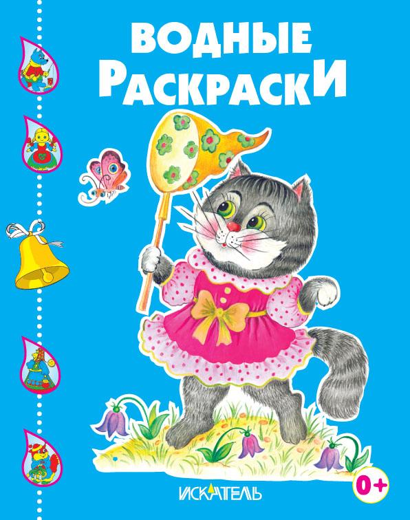 Котенок_играет_с