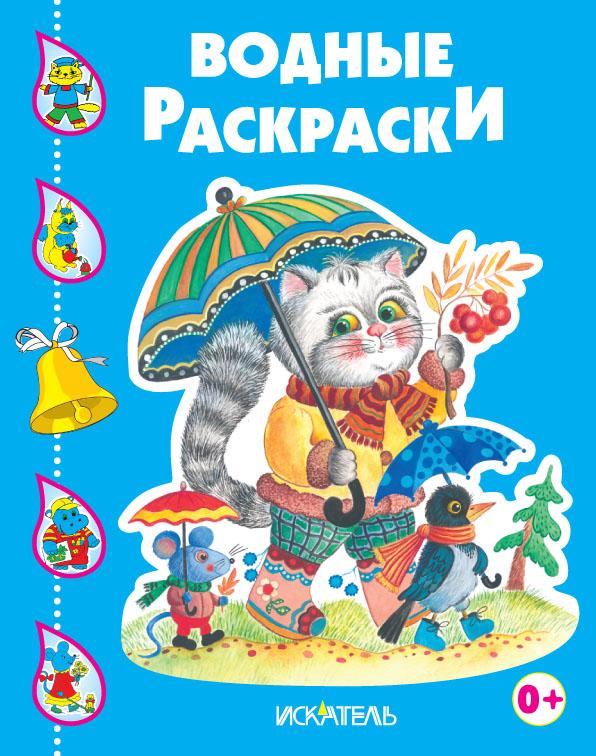 Котик с зонтом_с
