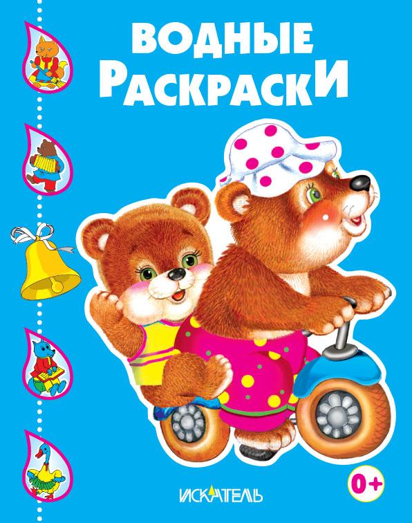 Медведи на велосипеде_с