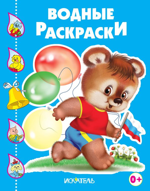 Медвежонок с флажком_с