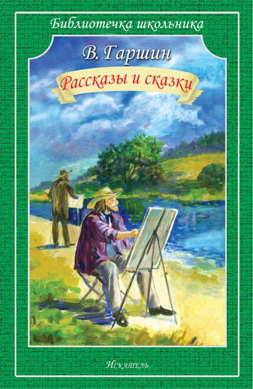 Книги для детей!