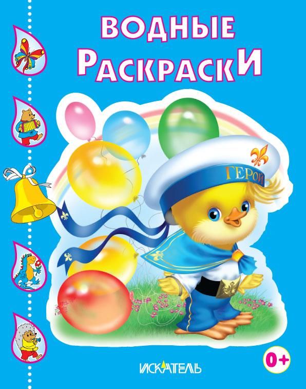 Утенок_c