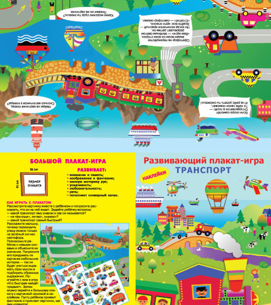 Transport_Page 2