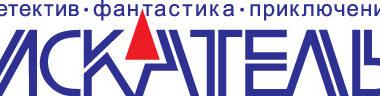 Logo_2008_big_blue
