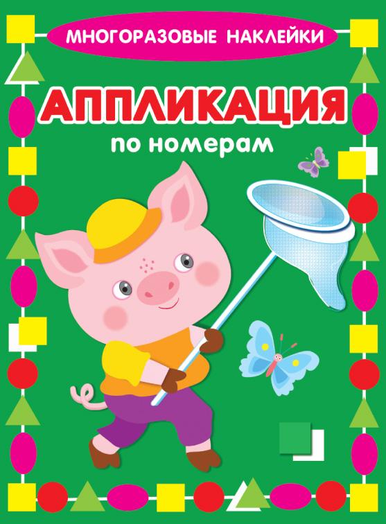 Porosenok_obl
